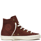 Chuck Taylor All Star Gemma Exotics