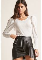 Faux Leather Ruffled Mini Skirt